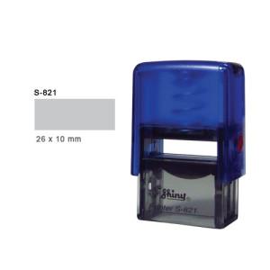 S-821 blue