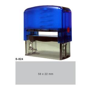 S-824 blue